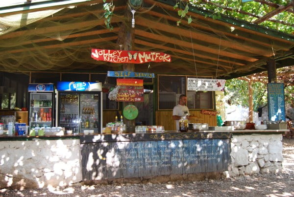 Restaurant at Butterfly Valley