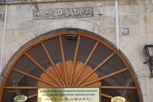 Cave of the Prophet Ibrahim Sanliurfa