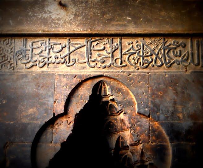 Gumruk Hani of Sanliurfa