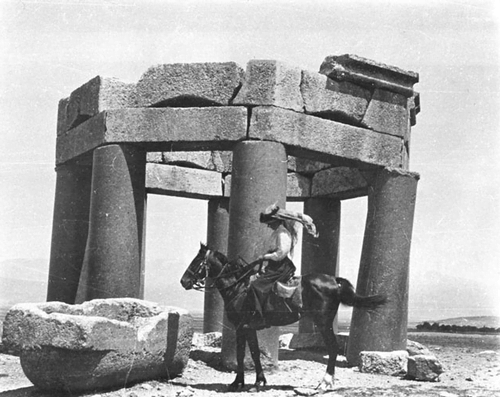 Gertrude Bell history