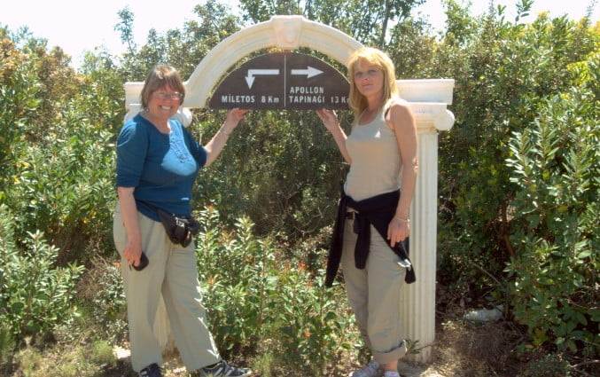 Miletus Sacred Path