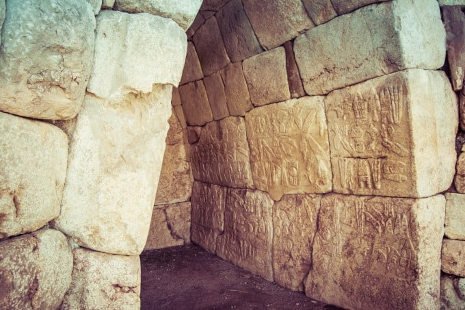 Hieroglyph Chamber At Hattusa Turkey