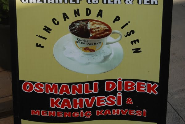 Coffee House in Gaziantep Turkey
