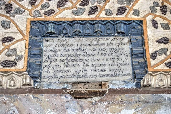 Church of Saint Nicholas Cappadocia Mustafapasa